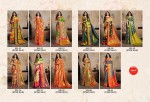 APPLE-SAHELI-VOL-2-SAREE-11-PCS-CATALOG-WHOLESALE-DEALER-SURAT (9).jpeg