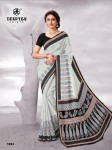 Deeptex  Summer Special VOL 20 Cotton Sarees ( 10 pc Catalog)