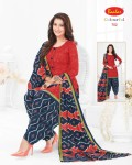 Baalar Colourful Vol-7 Ready made Suits( 27 Pcs Catalog )