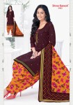 Shree Ganesh Panchi Vol-5 Pure Cotton Readymade Suit (10).jpg