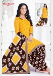 Shree Ganesh Panchi Vol-5 Pure Cotton Readymade Suit (13).jpg