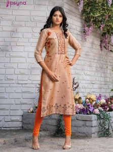 Psyna Pure Vol-2 Silk Kurtis ( 8 pc catalog )