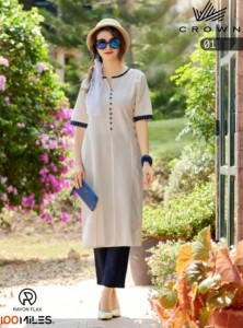 100 Miles Crown Rayon Kurtis ( 4 Pcs Catalog )