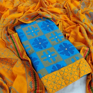 Katha Prints with Mirror Work Dress Material (8 pcs Set)