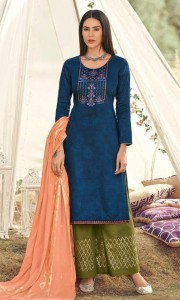 Deepsy Guzarish Cotton With Embroidery Dress Material ( 8 Pcs Catalog )