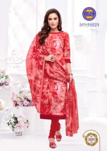 MFC Shagun Vol-22 Dress Material ( 7 pc catalog)