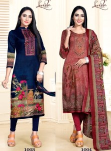 Levisha Pakeezah Dress Material ( 6 Pc Catalog )