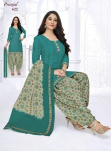 Pranjul  Priyanka Special Vol-6 Readymade Cotton Patiyala Suit ( 30 Pcs Catalog )