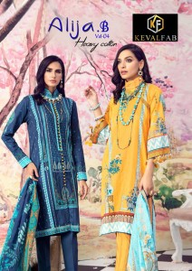 Keval Fab Alija B Vol-4 Heavy Cotton  Dress Material ( 6 Pcs Catalog )