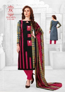 Jk Ayesha Vol-4 Pure Cotton Dress Material (10 Pcs Catalog )