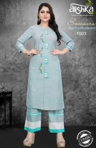 Alishka Fashion Snickers Kurti With Plazzo (3 Pcs Catalog)