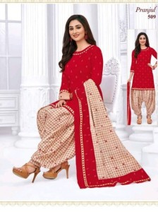 Pranjul Fashion Priyanka Special Vol-5 Readymade Cotton Patiyala Suit ( 30 Pcs Catalog )